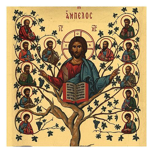 Icono griego serigrafado Árbol de la Vida 20x15 cm 2