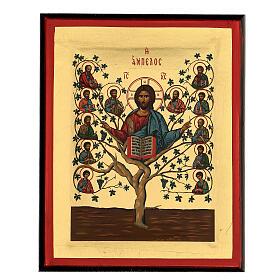 Greek orthodox Tree of life serigraph icon, 20x15 cm s1
