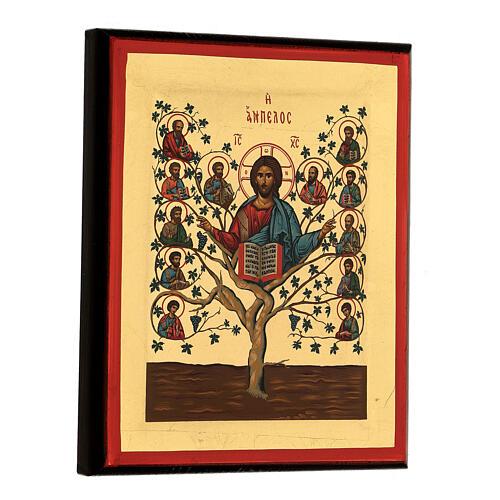 Greek orthodox Tree of life serigraph icon, 20x15 cm 3