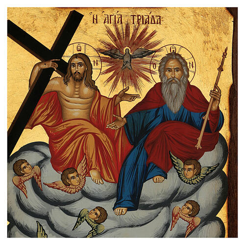 Greek orthodox Holy Trinity serigraph icon, 30x20 cm 2