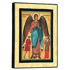St Raphael the Archangel Greek serigraph icon, 24x18 cm s3