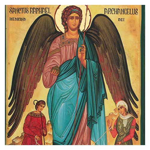 St Raphael the Archangel Greek serigraph icon, 24x18 cm 2
