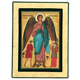 Greek serigraph icon of St Raphael the Archangel, 24x18 cm s1
