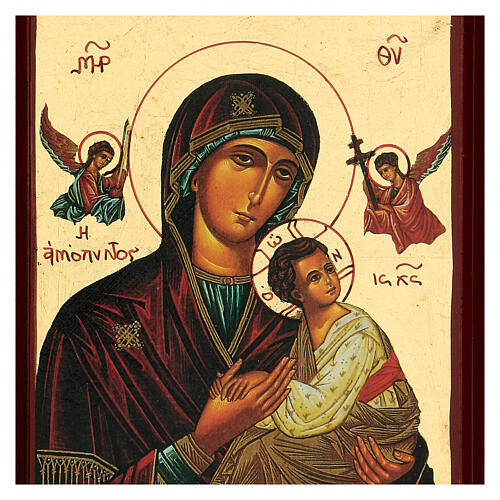 Greek serigraph icon Mother of God of the Passion, 24x18 cm 2