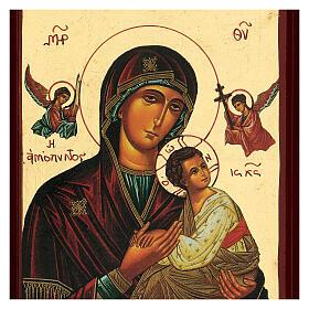 Icono Virgen de la Pasión Grecia serigrafía 24x18 cm s2