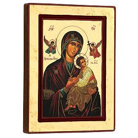 Icono Virgen de la Pasión Grecia serigrafía 24x18 cm s3