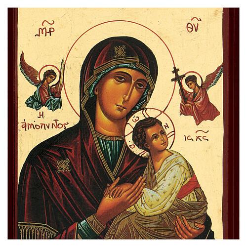 Icono Virgen de la Pasión Grecia serigrafía 24x18 cm 2
