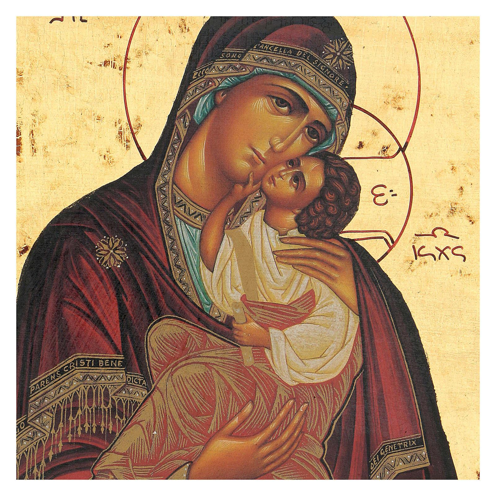 Icono Virgen Ternura Sofronov Grecia serigrafía 24x18 cm 4