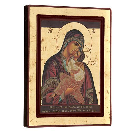 Icono Virgen Ternura Sofronov Grecia serigrafía 24x18 cm 3
