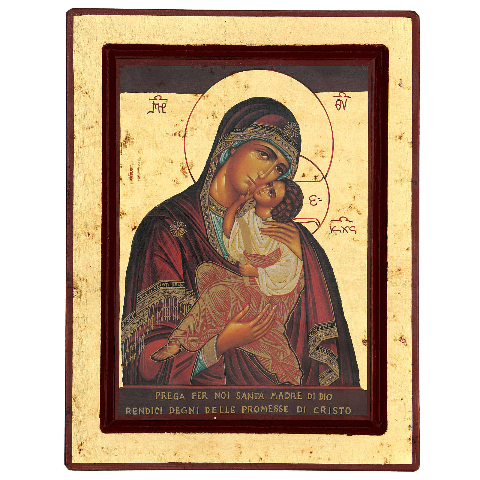 Icône Mère de Dieu de la Tendresse Sofronov Grèce sérigraphie 24x18 cm 4