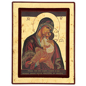 Icône Mère de Dieu de la Tendresse Sofronov Grèce sérigraphie 24x18 cm s1