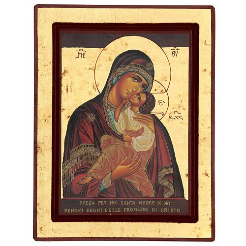 Icône Mère de Dieu de la Tendresse Sofronov Grèce sérigraphie 24x18 cm 1