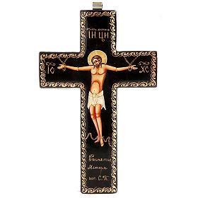 Icona Croce icona dipinta russa s1