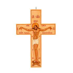 Croce icona russa legno chiaro s1
