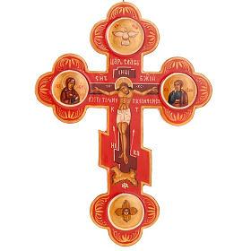 Icona Croce trilobata russa colore rosso s1