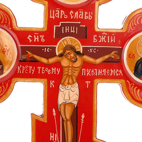 Icona Croce trilobata russa colore rosso 3