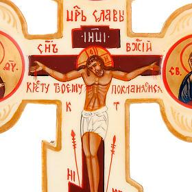 Ícone cruz em trevo russa cor de marfim s3