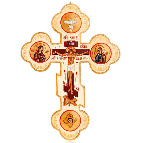 Trefoil cross Russian icon, ivory colour 1