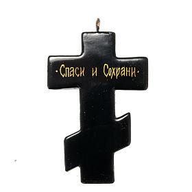 Icona croce Mstiora cm 7 s6