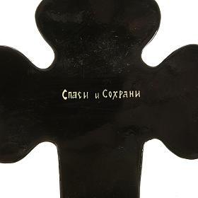 Icône Russe croix Mstjora cm 18x15 s3