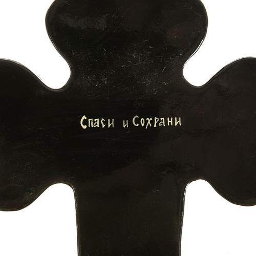Icône Russe croix Mstjora cm 18x15 3