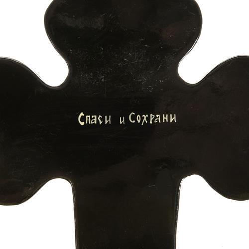 Cross icon, Mstjora, 18x15cm 3