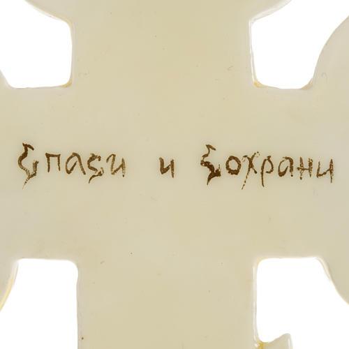 Croce icona trilobata avorio Mstjora 17x13 5