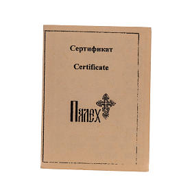 Cross icon in Papier-mâché 8x6.5cm s6