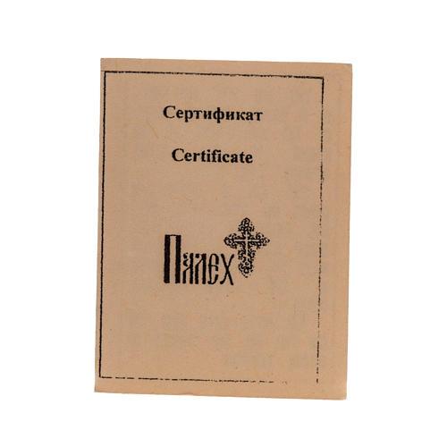 Cross icon in Papier-mâché 8x6.5cm 6