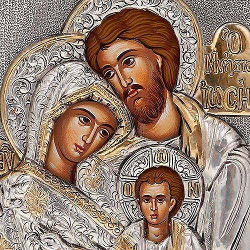 Icona Sacra Famiglia riza 4