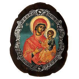 Ícono plata Virgen Hodigitria s1