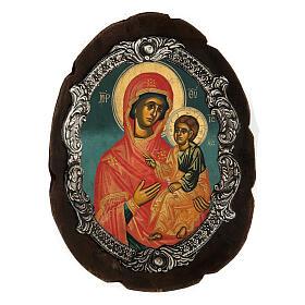 Ícono plata Virgen Hodigitria s5