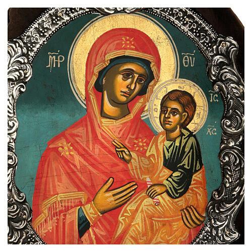 Ícono plata Virgen Hodigitria 2