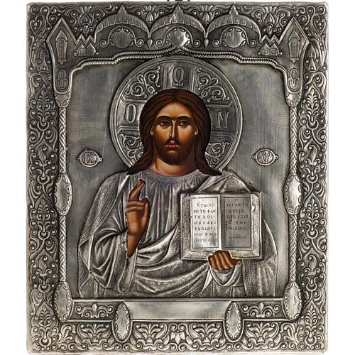 Ícono Cristo Pantocrátor 1