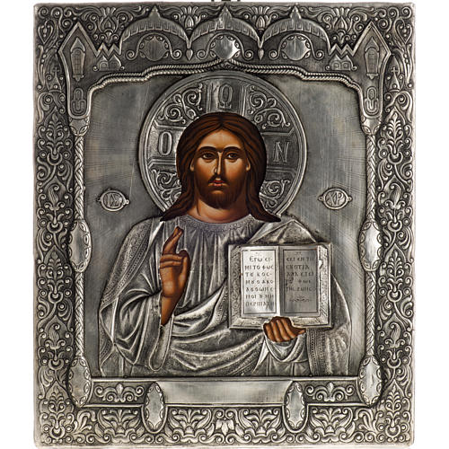 Ikona Chrystus Pantokrator 1