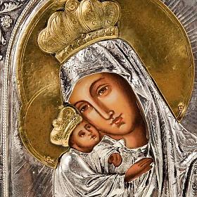 Icona Vergine di Poczajevsk argentata dorata s7