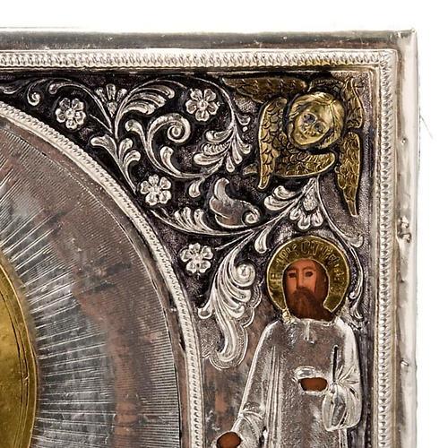 Icona Vergine di Poczajevsk argentata dorata 6
