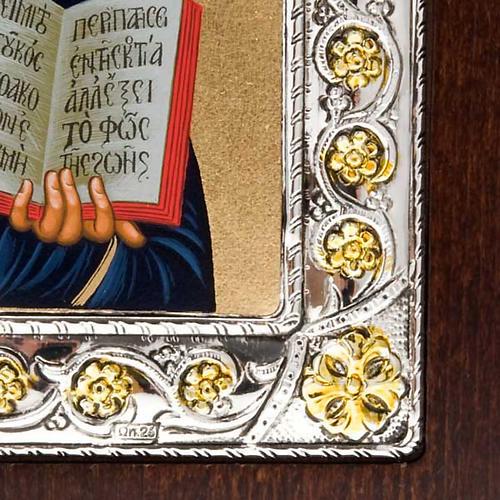Icona serigrafata argentato 925 Pantocratore 3
