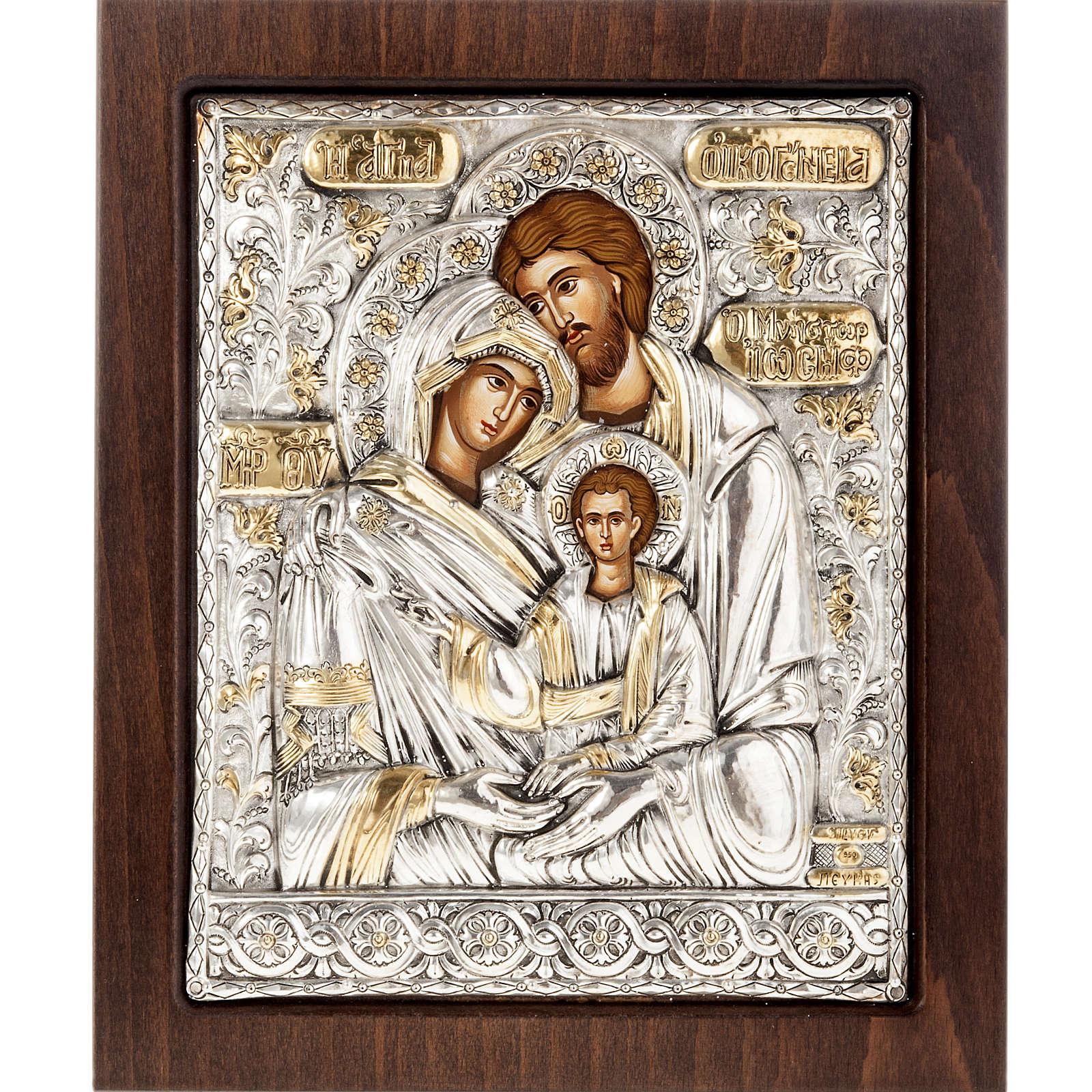 Sainte Famille icone grecque argent 950 4