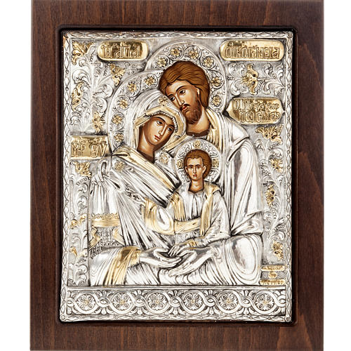 Sainte Famille icone grecque argent 950 1