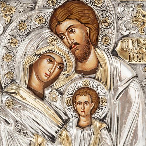 Sainte Famille icone grecque argent 950 2