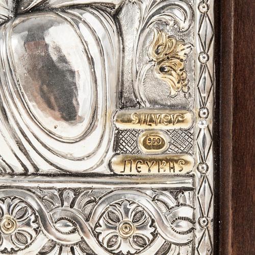 Sainte Famille icone grecque argent 950 3