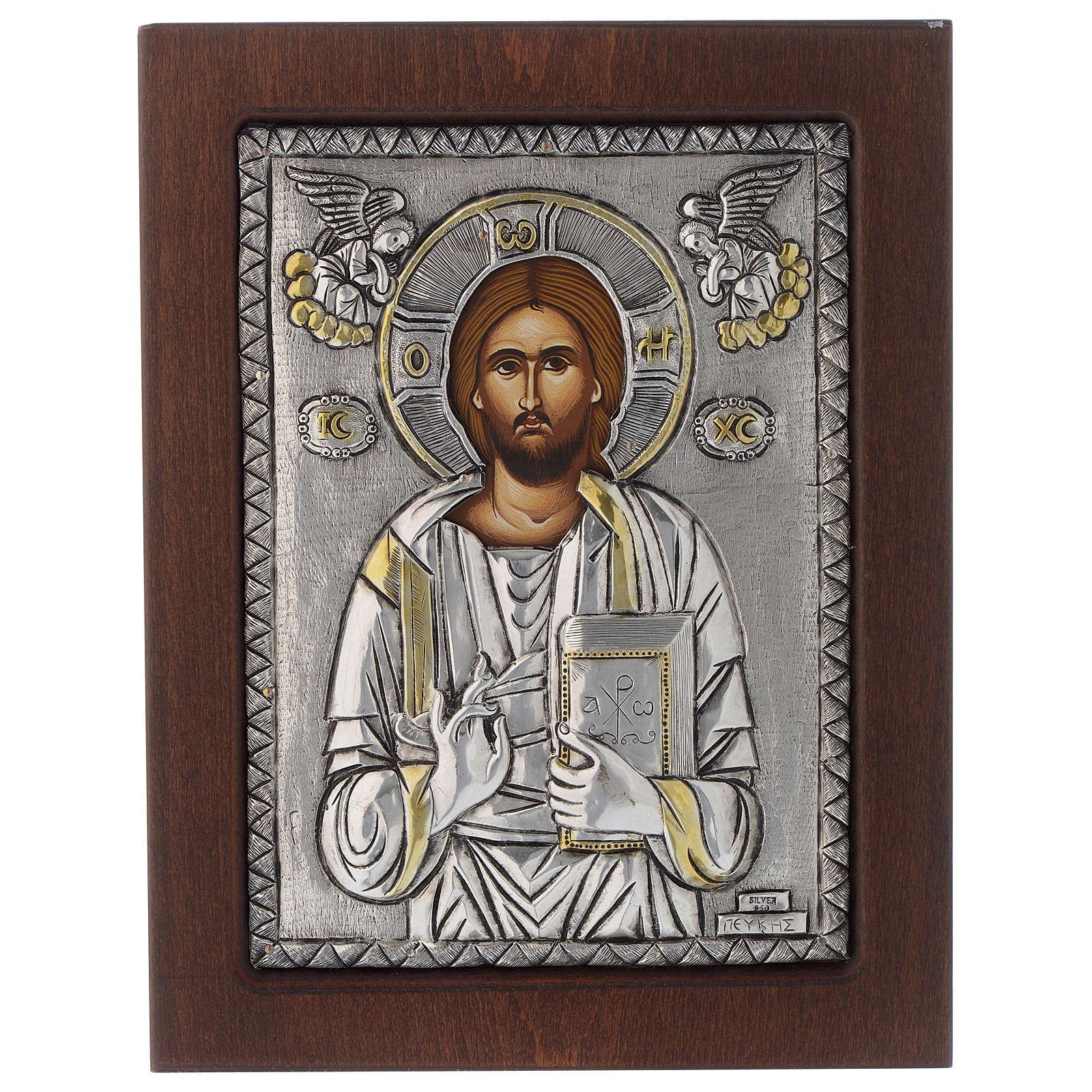Icône Christ Pantocrator riza argent 950 4