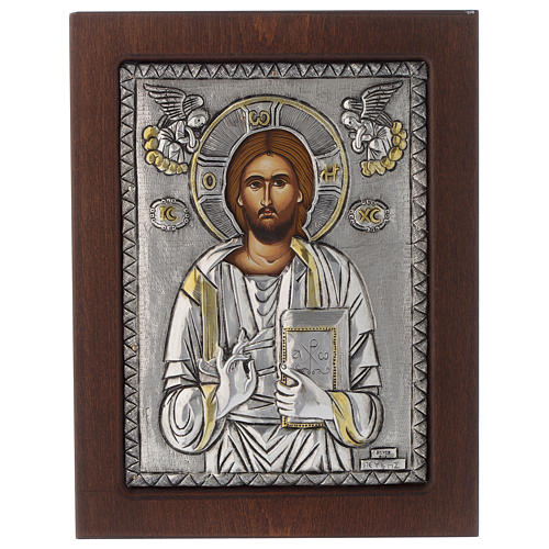 Icône Christ Pantocrator riza argent 950 1