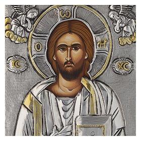 Icona Gesù Pantocratore riza argento 950 s2