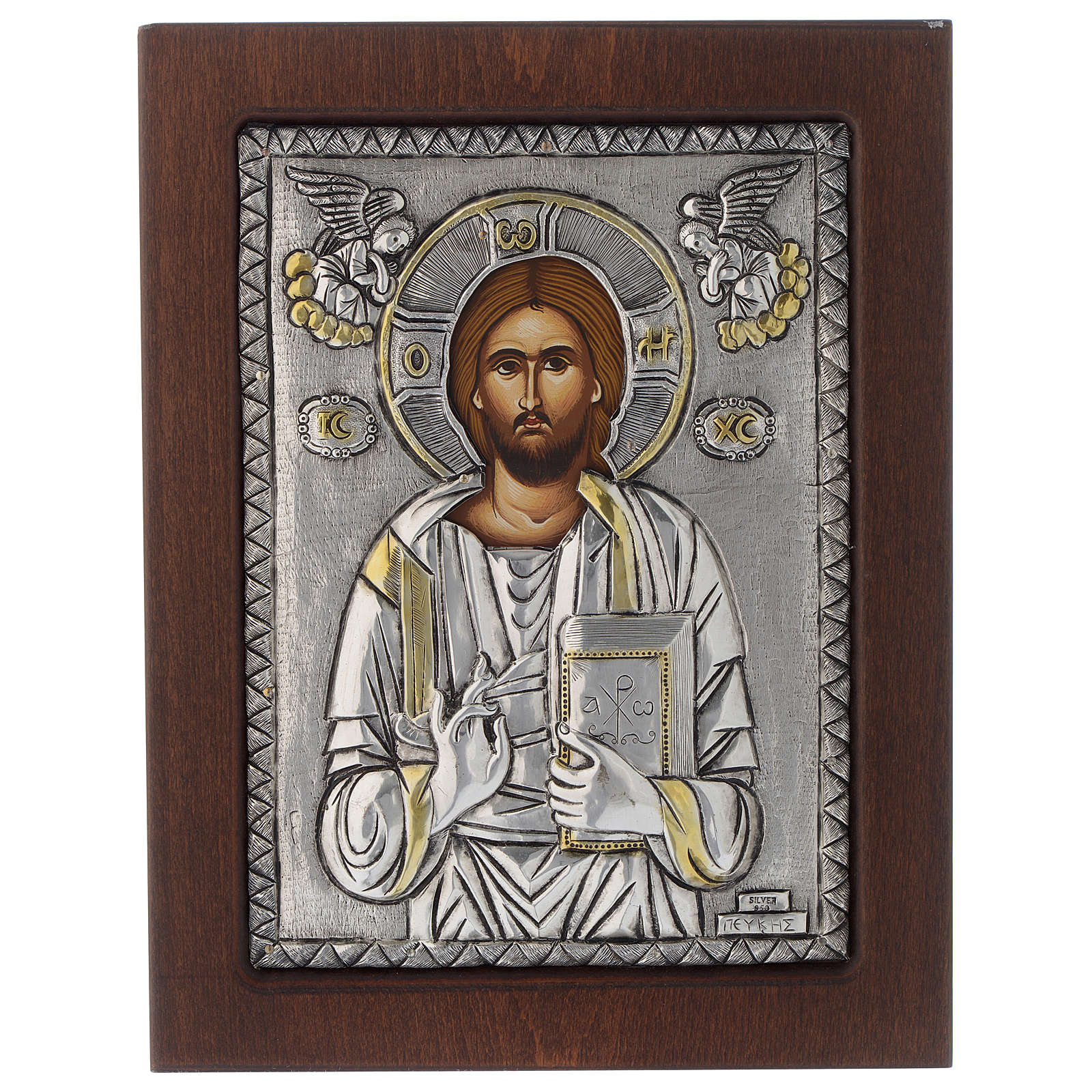 Christ the Pantocrator icon with 950 silver insert 4