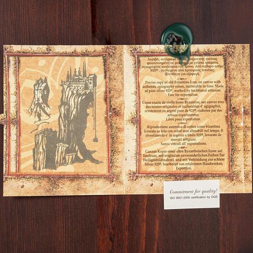 Icona Grecia Madonna Umilenie riza argento 950 5