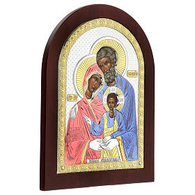 Icono serigrafiada Sagrada Familia plata s4