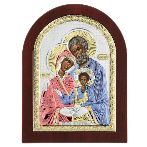 Icono serigrafiada Sagrada Familia plata 1
