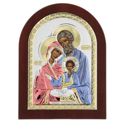 Icono serigrafiada Sagrada Familia plata 2